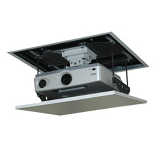 retracta ceiling projector lift image