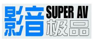 Super AV Awards