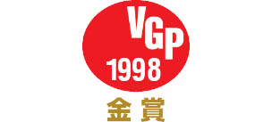 VGP 1998