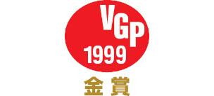 VGP 1999