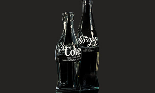 0001 MS204R20 Coke Bottles
